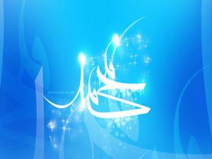 muhammad_