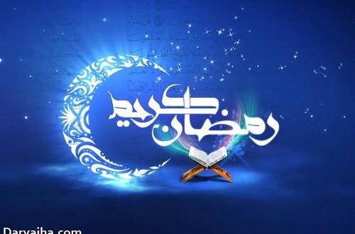 Date-Month-Ramadan