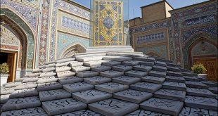 adresse iranische botschaft berlin